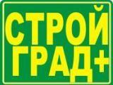 """Логотип ООО ПКФ """"Строй-Град+"""""""