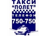 """Логотип Такси """"Полет"""""""