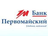 Логотип Банк Первомайский (ЗАО)