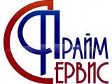 """Логотип 1С Астрахань - Фирма """"Прайм-сервис"""""""