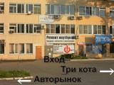 """Логотип Сервисный центр """"аБит"""""""