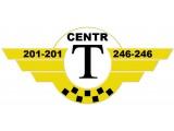 Логотип Такси-Центр