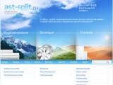 Логотип Ast-Split.ru интернет-магазин климатической техники