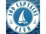 Логотип 100 Captains, яхт-клуб