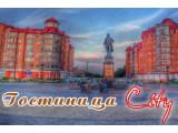 Логотип City, гостиница
