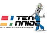 Логотип Астраханское цифровое телевидение, ЗАО