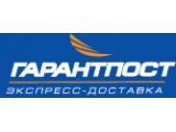 Логотип ЕМС Гарантпост, курьерская служба