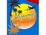 Логотип Загрантур, туристическая компания