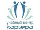 Логотип Карьера, ООО, учебный центр