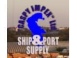 Логотип Каспий ИмпЭкс, ООО, многопрофильная компания