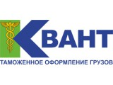 Логотип Квант, ООО
