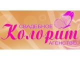 Логотип Колорит, салон подарков и праздничного оформления