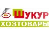 Логотип Шукур, магазин, ИП Мамедов Ш.М.