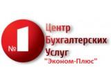 """Логотип ЦБУ """"Эконом-Плюс"""""""