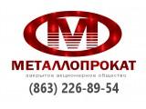 Логотип Металлокомплект-М, АО, МКМ-Ростов