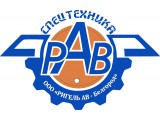Логотип Ригель АВ-Белгород, ООО