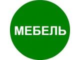 Логотип Корпусная мебель в Астрахани