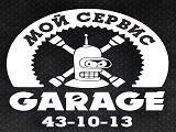 Логотип Мой сервис GARAGE