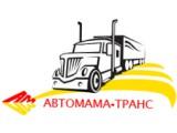 Логотип АвтоМама-Транс