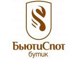 Логотип Бьюти Спот бутик — клиника косметологии и СПА - технологий