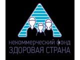 Логотип Лечение Наркомании Астрахань