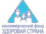 """Логотип Реабилитационный центр """"Здоровая страна"""""""