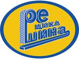 Логотип Рециклшина