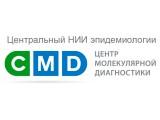 Логотип CMD - Центр Молекулярной Диагностики
