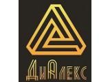 Логотип ДиАлекс, ООО